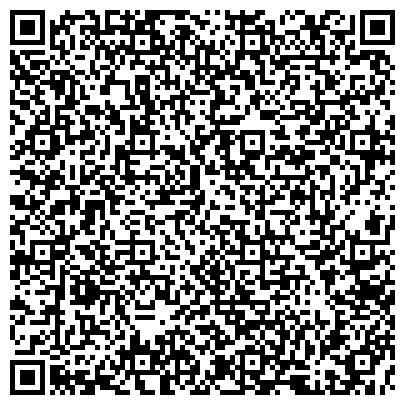 """QR-код с контактной информацией организации Субъект предпринимательской деятельности Ресторан """"Золотая рыбка"""" в Усть-Каменогорске"""