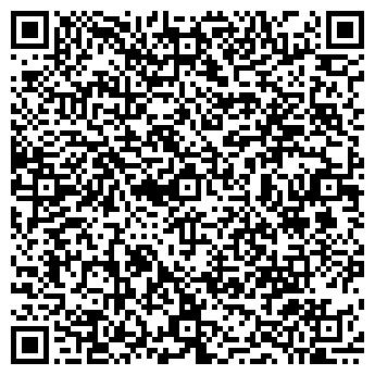 QR-код с контактной информацией организации ИП Камиля