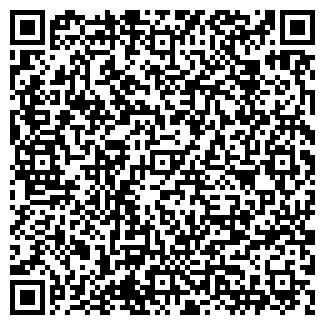 QR-код с контактной информацией организации Fastlunch