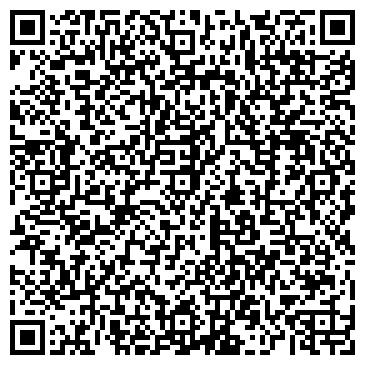 """QR-код с контактной информацией организации Клуб отдыха """"Парус"""""""