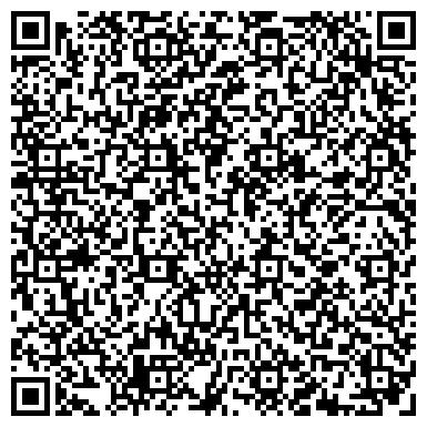 """QR-код с контактной информацией организации Столовая """"Бәйтерек"""""""
