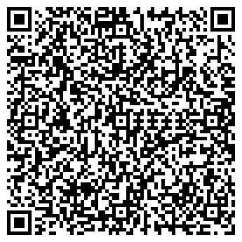 """QR-код с контактной информацией организации ТОО""""Астана LTD"""""""