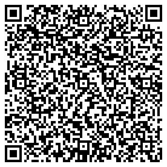 QR-код с контактной информацией организации Лидо, ПТУП