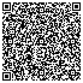QR-код с контактной информацией организации Библос (Byblos), ООО