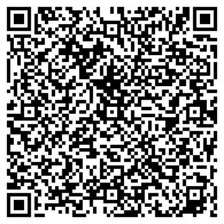QR-код с контактной информацией организации Астара, УП