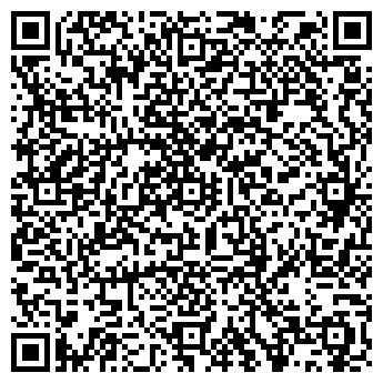 QR-код с контактной информацией организации Ресторан Немига 36
