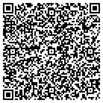 QR-код с контактной информацией организации Даньков-Клуб, ЧУП
