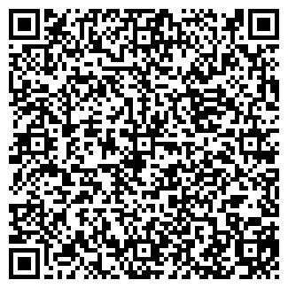 QR-код с контактной информацией организации Вкусняша