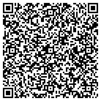 QR-код с контактной информацией организации Общество с ограниченной ответственностью Velmex
