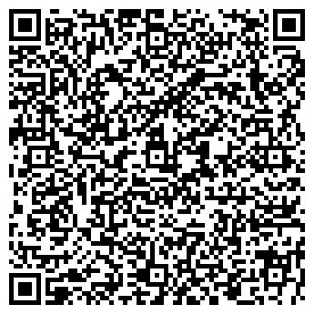 QR-код с контактной информацией организации АльфаПроект(COLD)
