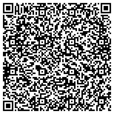 QR-код с контактной информацией организации Ориентир-Интернациональ, СП ООО