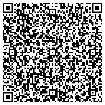 QR-код с контактной информацией организации Трейс-Бар, ООО
