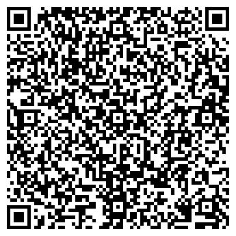 QR-код с контактной информацией организации Тифани, ООО