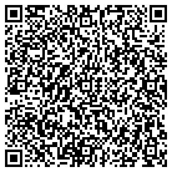 QR-код с контактной информацией организации Белросинтер, ИООО