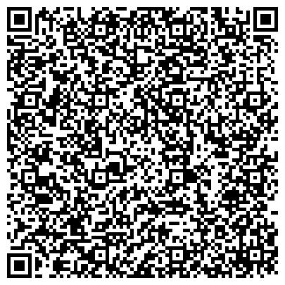 QR-код с контактной информацией организации КАЛИНА, ОБЪЕДИНЕНИЕ РЕАБИЛИТАЦИИ ИНВАЛИДОВ И ПРЕСТАРЕЛЫХ, КП