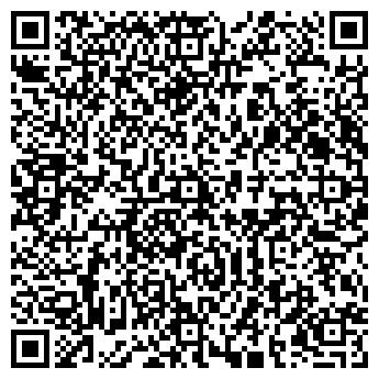 QR-код с контактной информацией организации Общество с ограниченной ответственностью ООО «СТИИЛ МАКС»