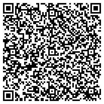 QR-код с контактной информацией организации Аура-Пол, ОДО
