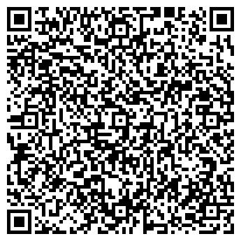QR-код с контактной информацией организации Рэйбострейд, ОДО