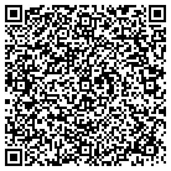 QR-код с контактной информацией организации Валько С. А., ИП
