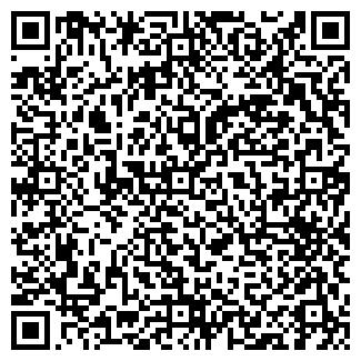 QR-код с контактной информацией организации Falcone, ООО