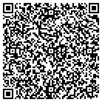 QR-код с контактной информацией организации Белая Вежа