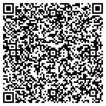 QR-код с контактной информацией организации Кубик, компания