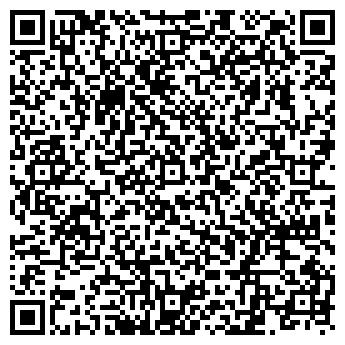 QR-код с контактной информацией организации Скраб (Телега), ООО