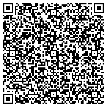 QR-код с контактной информацией организации Трактир на Парковой, ООО