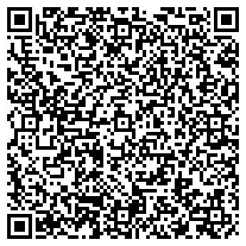 QR-код с контактной информацией организации Кофейное дерево, ООО