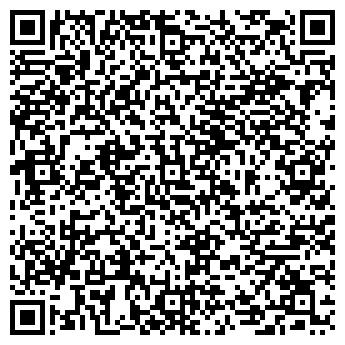 QR-код с контактной информацией организации Стайки, РУП