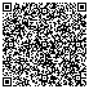 """QR-код с контактной информацией организации """"Зеленый Попугай"""""""