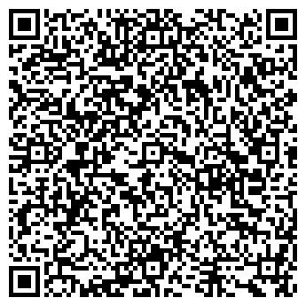 QR-код с контактной информацией организации Космо, ООО