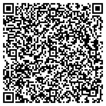 QR-код с контактной информацией организации «Пора обедать!»