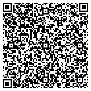 """QR-код с контактной информацией организации Интернет-магазин """"100w"""""""