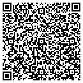 QR-код с контактной информацией организации Бар Вена