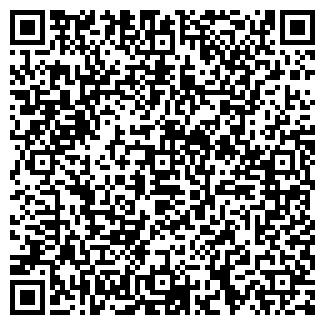 QR-код с контактной информацией организации Обеды в офис
