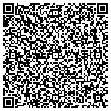 QR-код с контактной информацией организации Ассоциация Эма, ООО