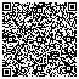 QR-код с контактной информацией организации HandWork