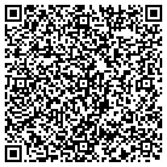 QR-код с контактной информацией организации Рута, ВКФ