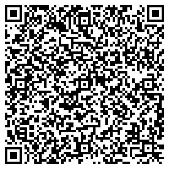 QR-код с контактной информацией организации Еxpressobed, ЧП