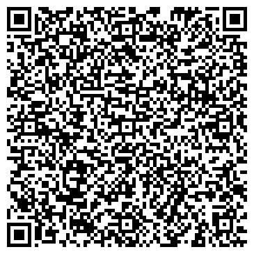 QR-код с контактной информацией организации Офис Ланч Экспресс, ЧП