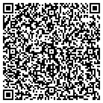 QR-код с контактной информацией организации Корделия, ЧП