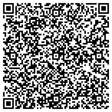 QR-код с контактной информацией организации Гостиница-кафе ПАРК, ЧП