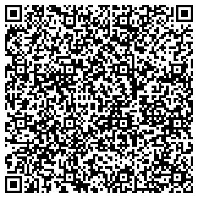 QR-код с контактной информацией организации Шварц кафе ФАН-ПИЦЦА, ЧП