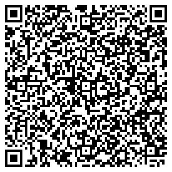 QR-код с контактной информацией организации СПЕЦТЕХСТЕКЛО, ЗАО