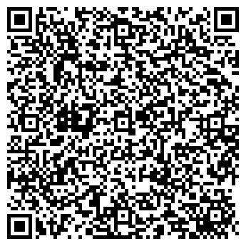 QR-код с контактной информацией организации Кот матроскин