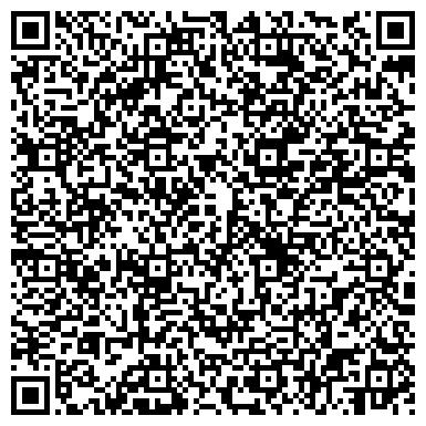 QR-код с контактной информацией организации Взлетающий Дракон, ООО