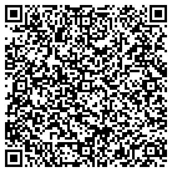 QR-код с контактной информацией организации СТРОЙСТЕКЛО, ООО