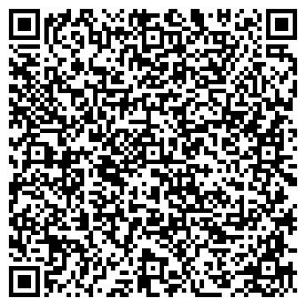 QR-код с контактной информацией организации Смайл фуд, ООО