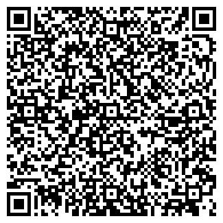 QR-код с контактной информацией организации Харчевня